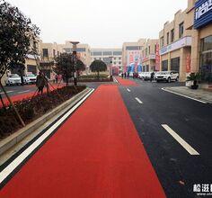 松滋洲业国际汽车城开业盛典