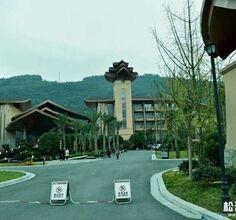 卸甲坪温泉酒店
