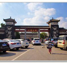 荆州三国公园风光